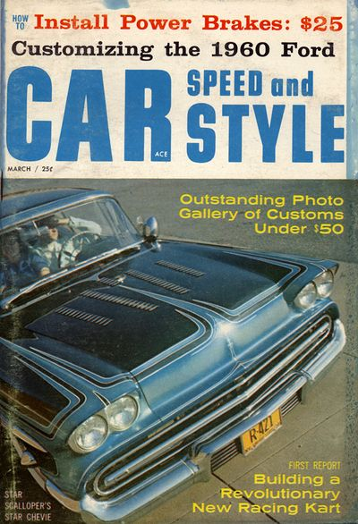 Car-speed-and-style-march-1960.jpg